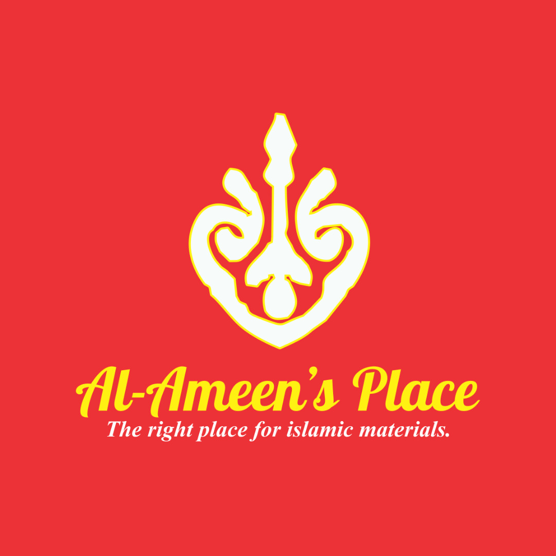 Al-Ameen's Place